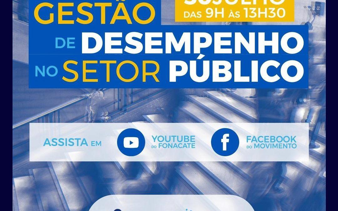 Seminário Gestão de Desempenho no Setor Público